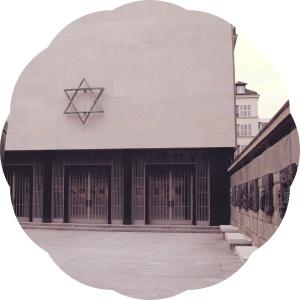 lesmuseesdeparis- memorialdelashoah- exterior