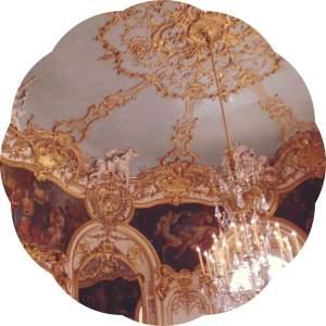 Les Musees de Paris- Archives Nationales 1