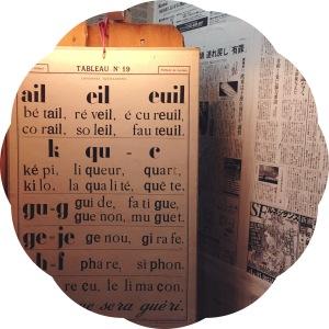 lesmuseesdeparis-mundolingua-langues-12